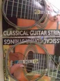 Струны для гитар на 6 струнную, в г.Дружковка