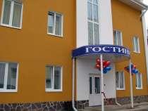 Гостиница, в г.Солнечногорск