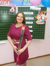 Репетиторство начальных классов, в г.Магадан