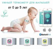 Умный термометр для детей iTherm, в Москве