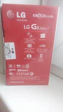 LG G3 STYLES, в г.Кокшетау