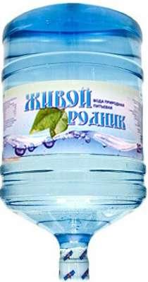 Природная питьевая Вода «Живой Родник», в Волгограде