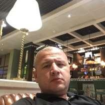 Илхом, 36 лет, хочет пообщаться, в г.Ташкент