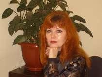 Репетитор немецкого языка, в Краснодаре