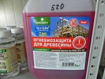 Огнебиозащита для древесины, в г.Вологда