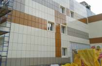 Металлокассеты фасадные открытого и закрытого типа, в г.Чехов