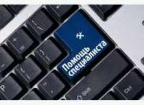 Компьютерная помощь, ремонт на дому 24/7, в Челябинске