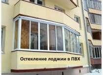 Входные металлические двери и окна ПВХ., в Электроуглях