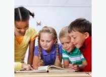 Быстрое обучение чтению (курс от 10 уроков), в Екатеринбурге