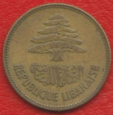 Ливан 25 пиастров 1952 г