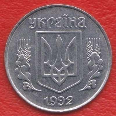 Украина 5 копеек 1992 г. в Орле Фото 1