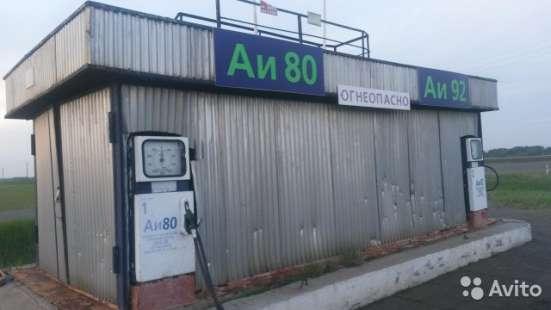 АЗС готовый бизнес