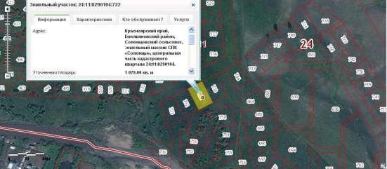 Продам двухэтажный дом в Коттеджном поселке в Красноярске Фото 1