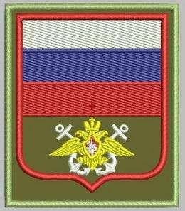 ШЕВРОНЫ НОВОГО ОБРАЗЦ Пр.№300 МО в Москве Фото 3