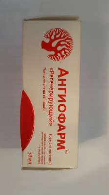 Ангиофарм(Регенерирующий)