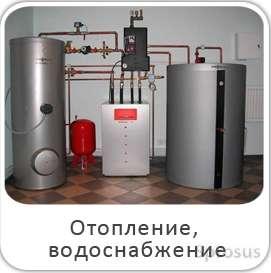 Промывка отопления в Геленджике