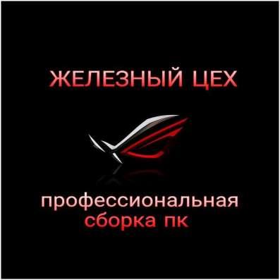 """Новый Игровой пк """"Sword""""i5 4440+ B85+ GTX950"""