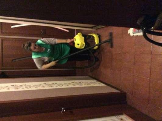 Недорого. Высококачественная уборка квартир, коттеджей, офисов, и др.помещений. в Санкт-Петербурге Фото 3