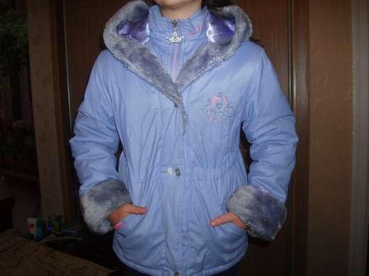 """Утепленная куртка """"Золушка"""" на девочку"""