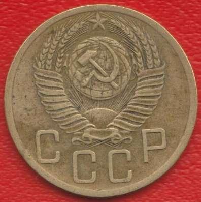 СССР 5 копеек 1952 г в Орле Фото 1