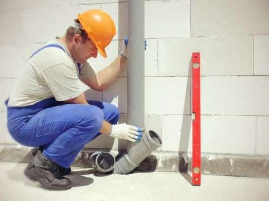 Каменщик, бетонщик, разнорабочий