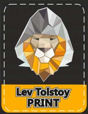 Lev Tolstoy Print - печать на одежде, тканях, сувенирах