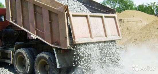 Дресва, песок, щебень, шлак, отсев, известь, земля, чернозём, грунт  любой марки + доставка. Асфальтирование от 200 р. Аренду бульдозер Т170 1300 руб/час.