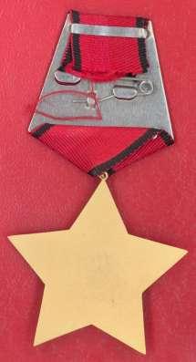 Болгария Орден 9 сентября 1944 г. 3 степени