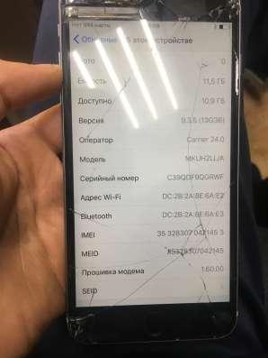 IPhone 6s Plus 16gb в Москве Фото 1