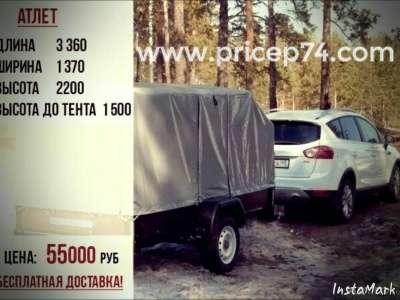 автомобильный прицеп ТД Курганские прицепы 8213B5 АТЛЕТ