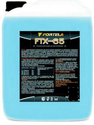 Жидкость-Теплоноситель FTX -65