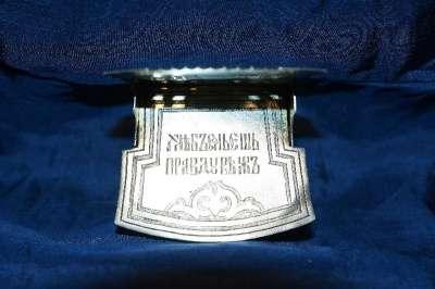 """Старинный серебряный сундучок-солонка. Мастерская """"ЛВС&quot"""