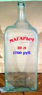 Бутыли 22, 15, 10, 5, 4.5, 3, 2, 1 литр в Магнитогорске Фото 2