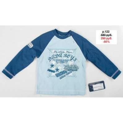 Ликвидация детской одежды -30% -50% в Старом Осколе Фото 2