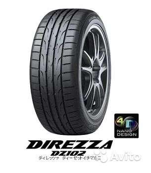 Новые шины Дунлоп 205/50 R17 DZ102