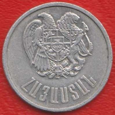Армения 5 драмов 1994 г. в Орле Фото 1