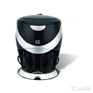 Кофеварка Irit IR-5050 новая в упаковке