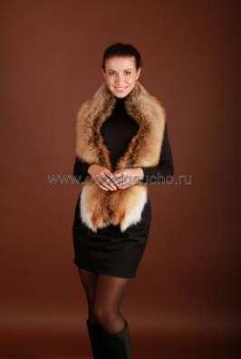Шарфы, съёмные воротники из лисы и чернобурки в Москве Фото 4
