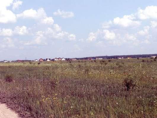 Продам ЗЕМЛЮ. 2 земельных пая общей площадью 8га