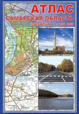 Настенная карта Самарской области 1,5х1,65 м.