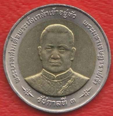 Таиланд 10 бат 1998 г. 200 лет присвоения Раме III титула «В в Орле Фото 1