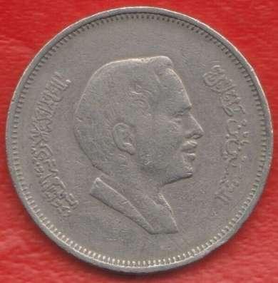 Иордания 50 филс 1984 г