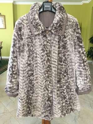 Куртка женская, категория больших размеров