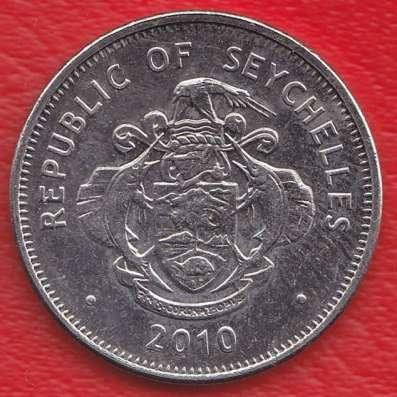 Сейшельские острова 1 рупия 2010 г. магнитная Сейшелы в Орле Фото 1