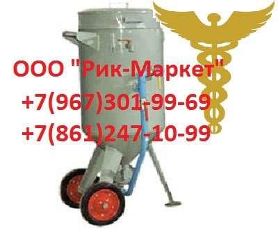 ПЕСКОСТРУЙКАПЕСКОСТРУЙКА DSG - 75 ВМЗ (Россия) DSG - 75