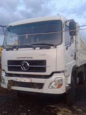 грузовой автомобиль dongfeng самосвал