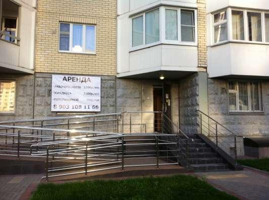 Юридический Адрес/рабочее место в Москве Фото 1