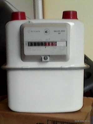 Два счётчика газ-вода!Дёшево!