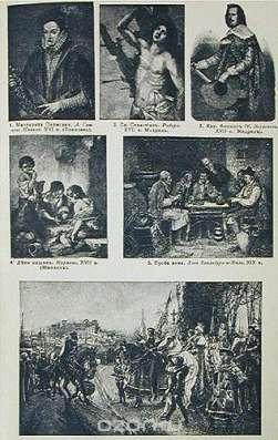 Эксклюзивный словарь в Липецке Фото 1
