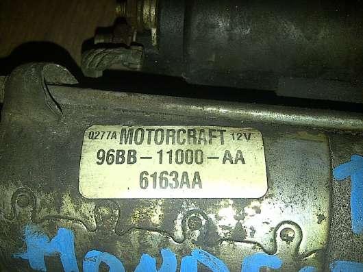 Ford Mondeo-I стартер 1.8 в Санкт-Петербурге Фото 1